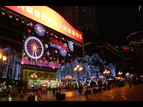 Chongqing: Where The Nights are always young!