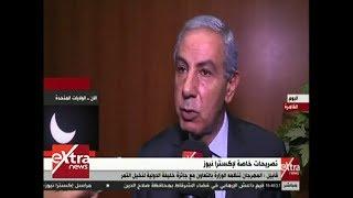 فيديو.. وزير الصناعة: مهرجان التمور يساعد على تحسين المنتج وزيادة الصادرات