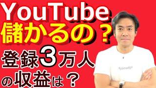 動画No.204 【チャンネル登録はコチラからお願いします☆】 https://www....