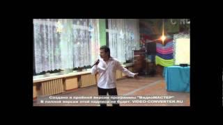 alev-alev турецкая песня.БАЕВ А А