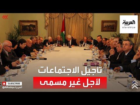 لماذا ألغت مصر اجتماعات الفصائل الفلسطينية بالقاهرة؟  - 18:56-2021 / 6 / 10