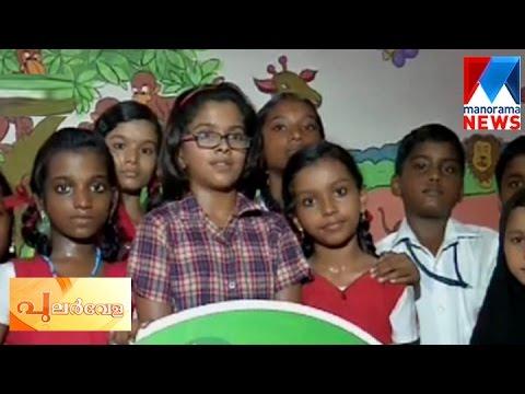 Uthara Unnikrishnan Launches Nallapadam Song| Manorama News