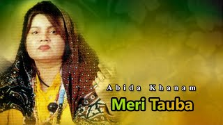 Abida Khanam Meri Tauba - Islamic s.mp3