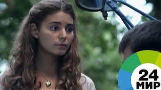 Премьера на телеканале «МИР»: «Дурная кровь» – фильм о непростой женской доле - МИР 24