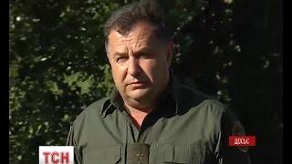 Степан Полторак призначений новим міністром оборони України
