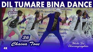 Dil Tumhare Bina | 36 China Town | Bhola Sam & Dance Group