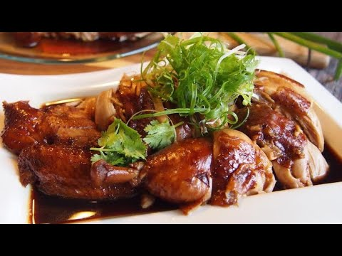 Super Easy Chinese Soy Sauce Chicken W/ Rose Wine 玫瑰香豉油鸡 Chinese Chicken Recipe