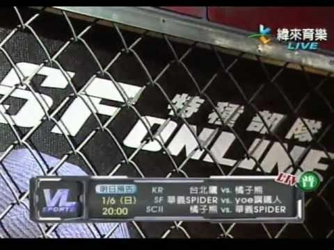 TeSL 紫風歡樂台 SC2 2013/1/6 (內有SEN VS MKP) - 10 / 10