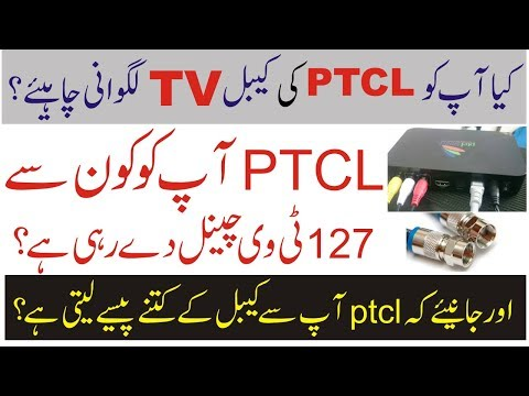 PTCL Smart TV Review and TV Channels List in Urdu