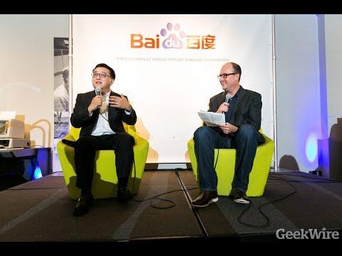 Baidu President Ya-Qin Zhang talks about AI and the company