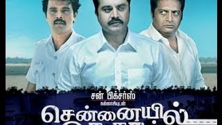 Chennaiyil Oru Naal Movie Review