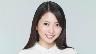 【芸能】女優の志田未来が一般男性と結婚「お相手は古くからの友人」