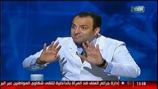 القاهرة والناس | الدكتور مع أيمن رشوان الحلقة الكاملة 22 أغسطس
