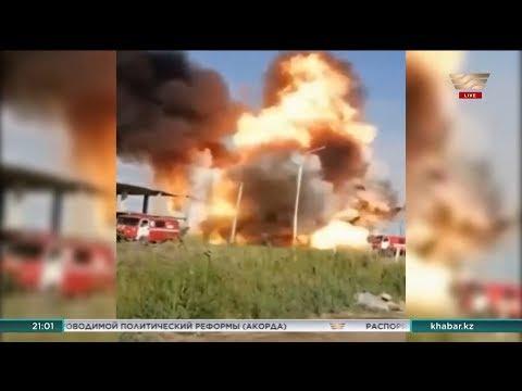 Медики рассказали о состоянии пострадавших во время взрыва на АЗС в Атырау
