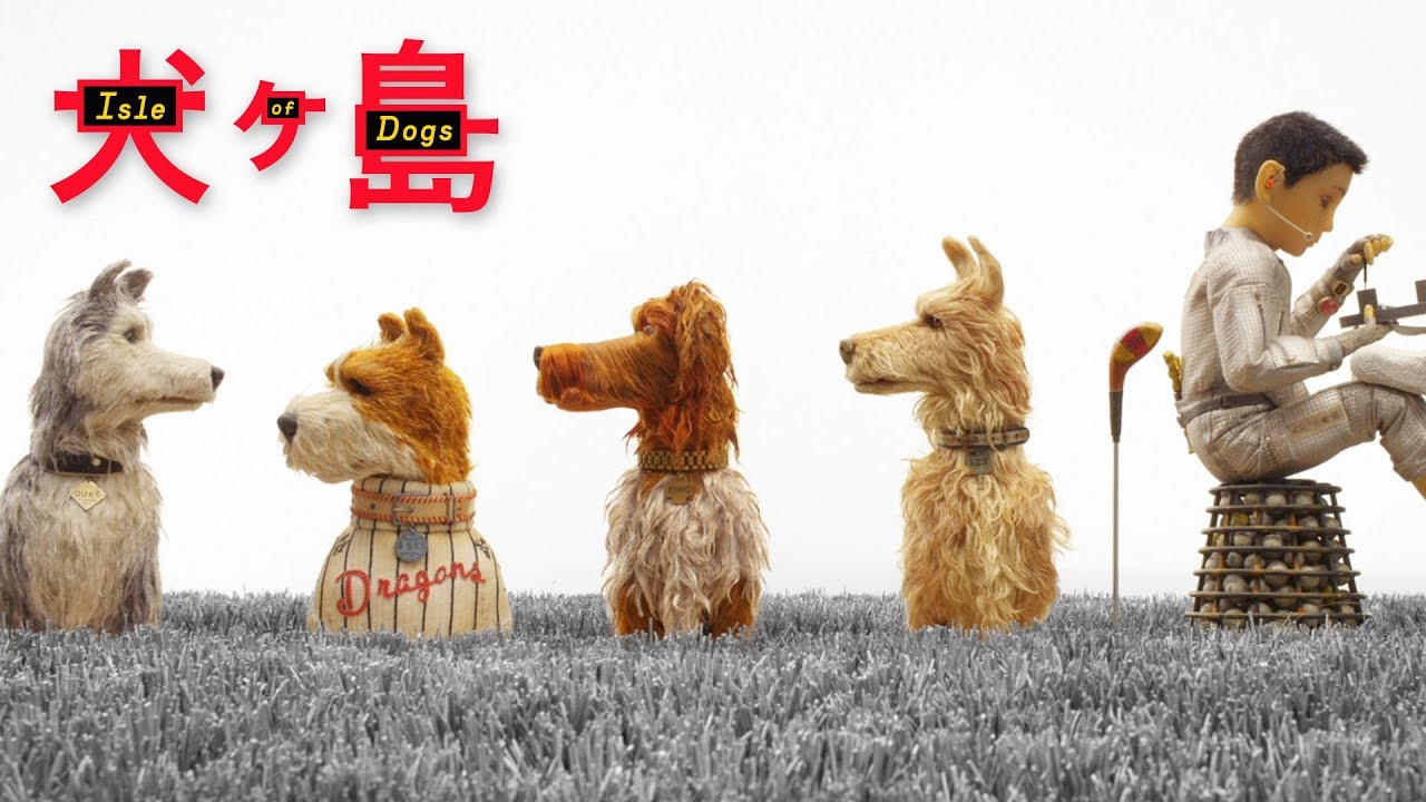 Isle Of Dogs We Ll Find Him Tv Commercial Fox Searchlight Youtube