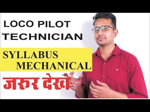 Loco Pilot Technician Mechanical Stream Syllabus Fitter, Machinist, Automobile Mechanic