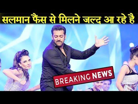 Salman आ रहे है Big Screen से सीधे Stage पर। PBH News