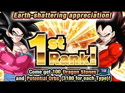 hack dragon ball dokkan battle - 100 FREE DRAGON STONES FOR EVERYONE!! | DRAGON BALL Z DOKKAN BATTLE