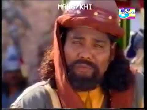 Thief Of Baghdad Zee Tv Part 1 FP Private