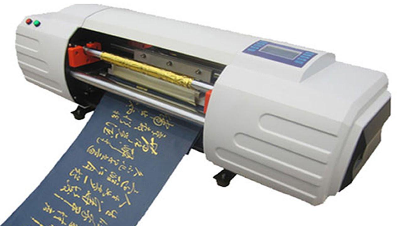 Hot foil printer
