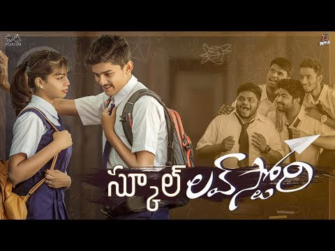 School Love Story || Ep-2 || Tej India || Infinitum Media