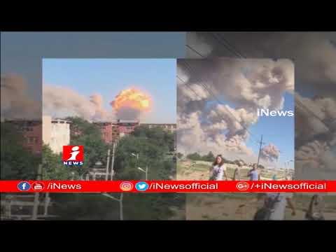 Massive Blast In Ammo Depot In Kazakhstan | iNews