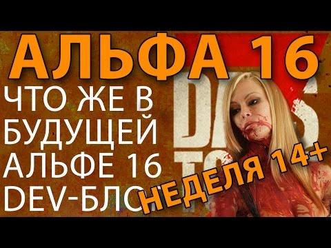 рубилки игры зомби