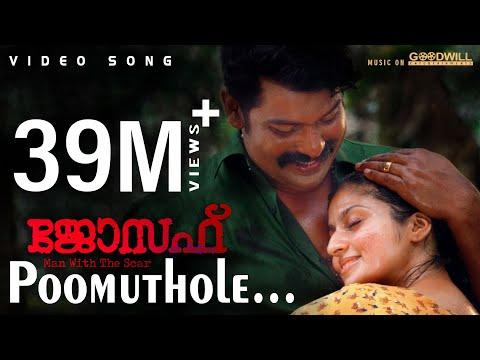Poomuthole Video Song | Joseph Malayalam Movie |  Ranjin Raj | Joju George | M Padmakumar