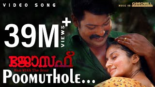 Poomuthole Song | Joseph Malayalam Movie | Ranjin Raj | Joju George | M Padmakumar