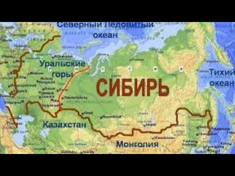 Сибирь продана  Китаю... Правда ли это?... Таро прогноз.