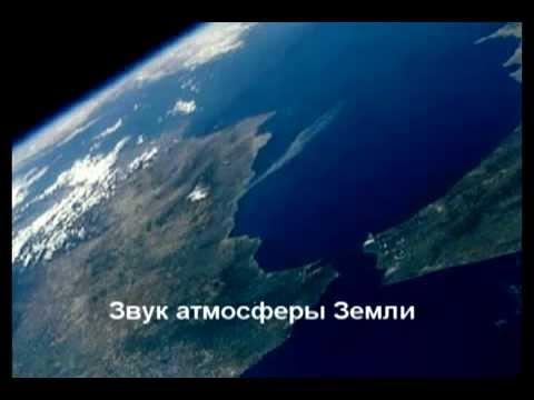 Фото со спутника высокого разрешения HRPT