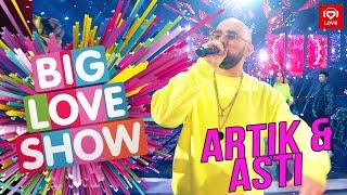 Download Artik&Asti - Megamix [Big Love Show 2019] Mp3 and Videos