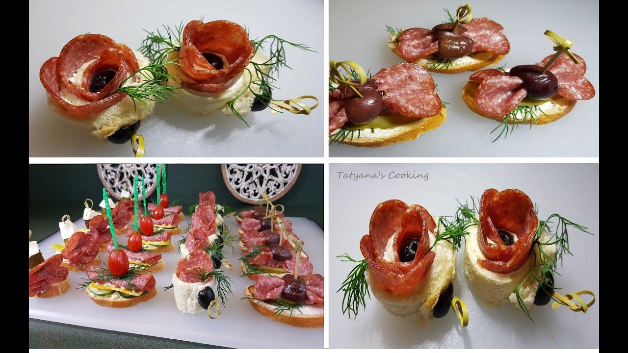 Изысканные закуски На Праздничный стол! РОЗЫ и БАБОЧКИ закуски для фуршета