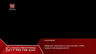 Неполадки во время прямой линии с мэром (Студия-41/Продвижение [Екатеринбург], 23.06.2020 г.)