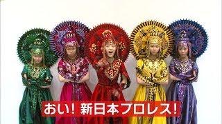 新日本プロレス vs ももいろクローバーZ 興行戦争勃!?