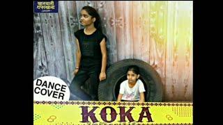 Koka | Easy kids Dance Choreography | Khandaani Shafakhana | Sonakshi Sinha, Badshah,