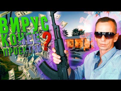 Автосервис в Майами#6 Карантин, подарки и дом за 12.000.000$