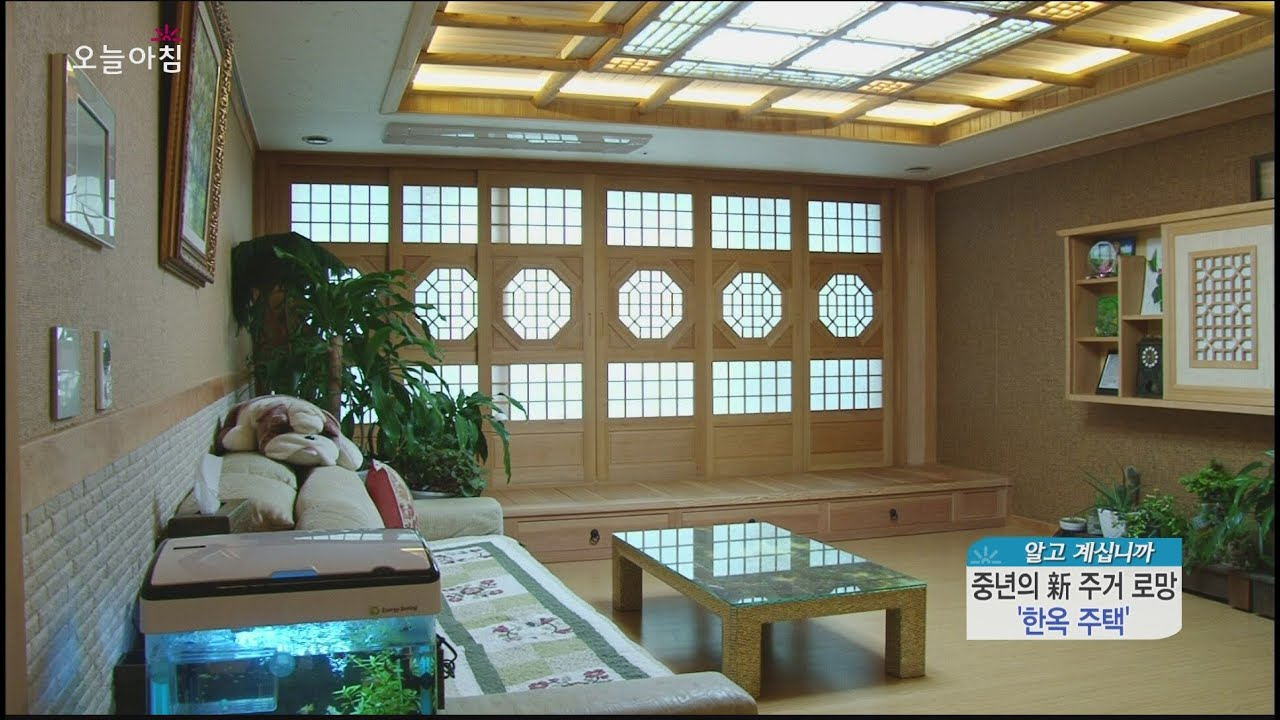Morning Show Korean Style House Interior Design 20160224