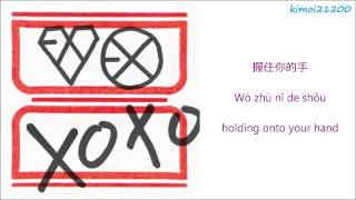 *NEW* EXO-M - 3-6-5 [Chinese/PinYin/English] Color Coded HD