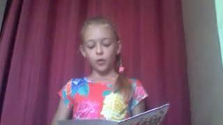 Читаю стихотворение учитель