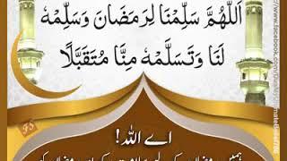 Assalamu alaikum jaan