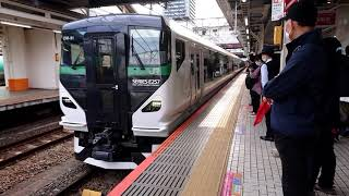 【今日出場】e257系 5000番台 八王子発車