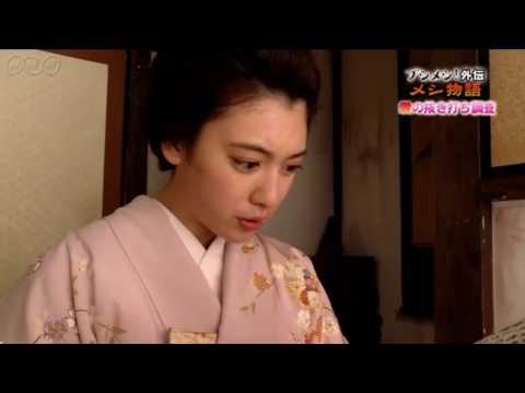 Miyoshi Ayaka in Bakumatsu Gourmet Bushimeshi!