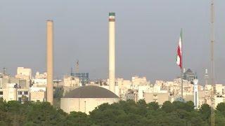قطاع الطاقة في ايران وتحديات التعاون المشترك