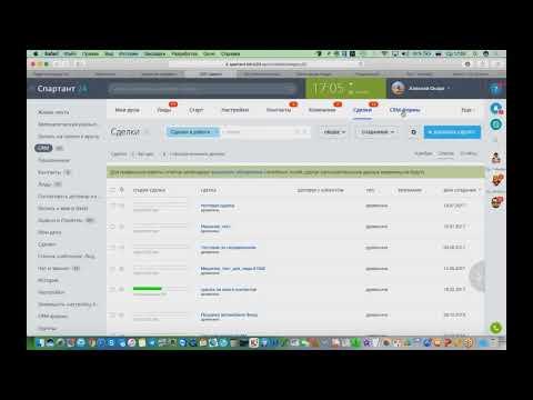 Формирование сделки в Битрикс24 через сайт на Битриксе и CRM-формы