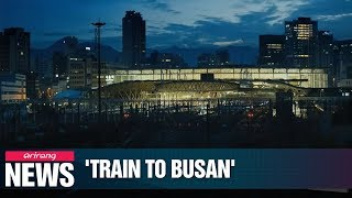 Korean thriller 'Train to Busan' brings in $2.5 mil. from advance sales around the world