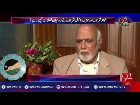 Relation between Nawaz Sharif and Asif Nawaz Janjua (92Special) 29-11-2016 - 92NewsHD