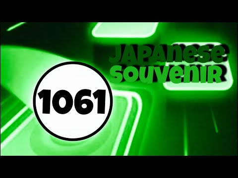Tiles Hop | Japanese Souvenir (RECORD 1061)