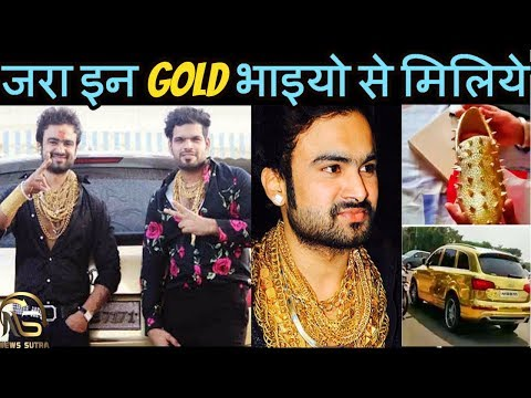 """Images of Golden Man """"Sunny Waghchaure"""" is viral on Social Media - News Sutra"""