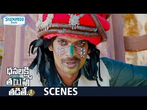 Dhanraj Plans To Take Revenge On Sreemukhi And Anil Kalyan   Dhanalakshmi Thalupu Thadithe Scenes